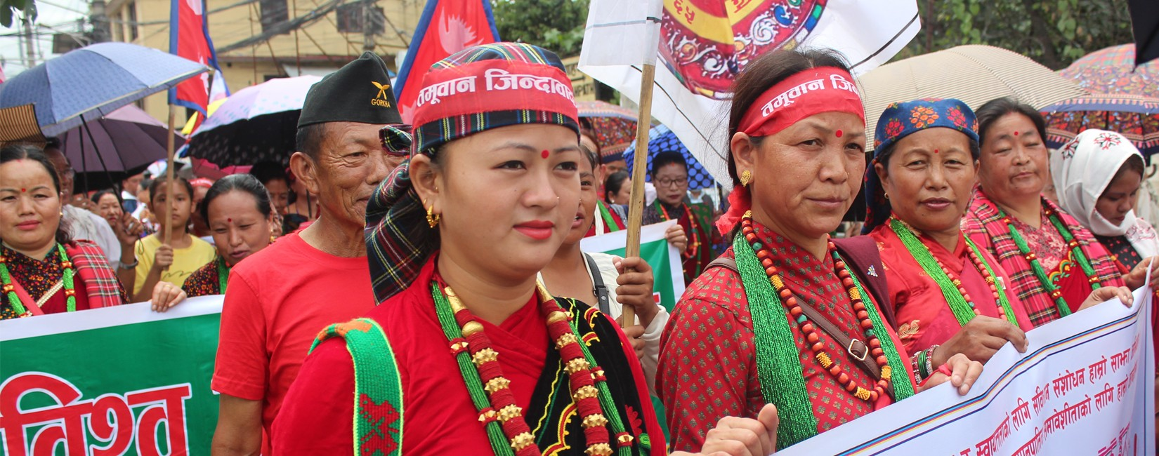 International Day of World's Indigenous Peoples 2019 observed in Nepal