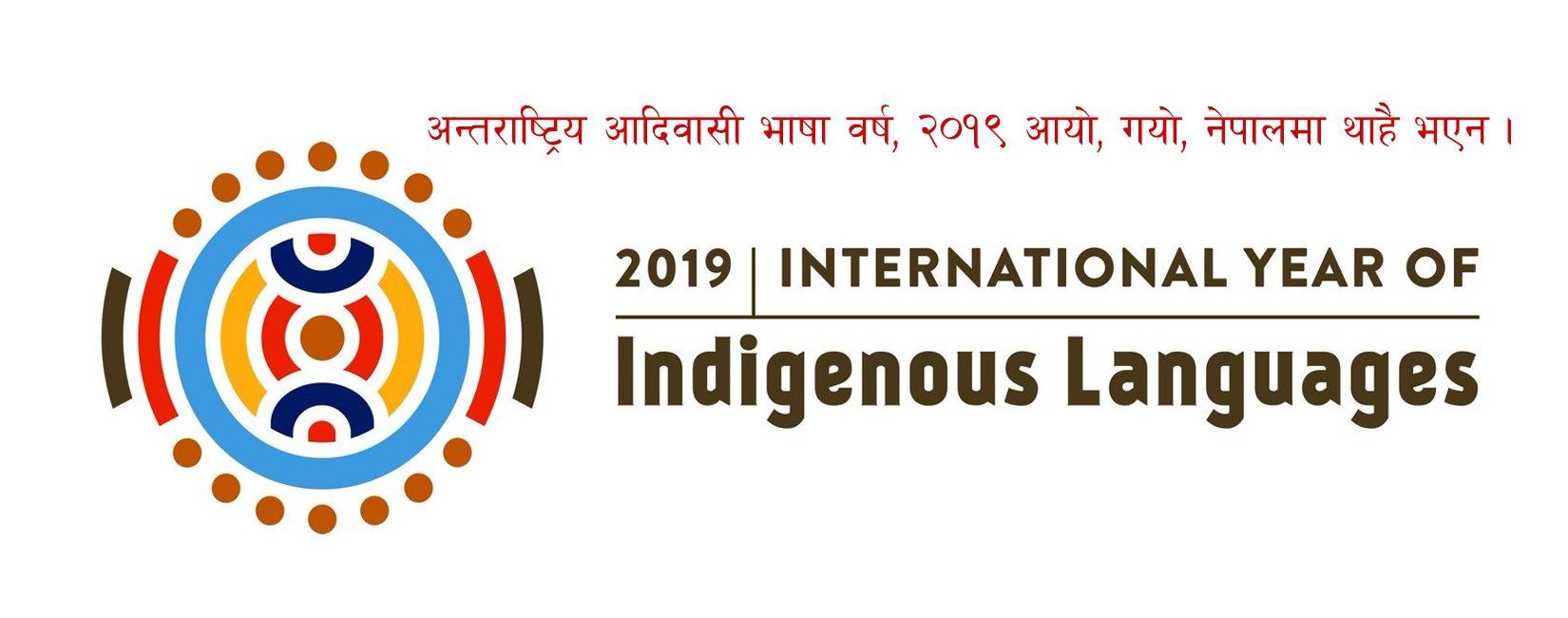 The indigenous language year 2019 came and went, no one noticed in Nepal